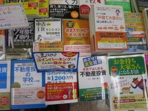 【おじま】「満室スターNO1養成講座」を尾嶋さんは売る気がないのですか?